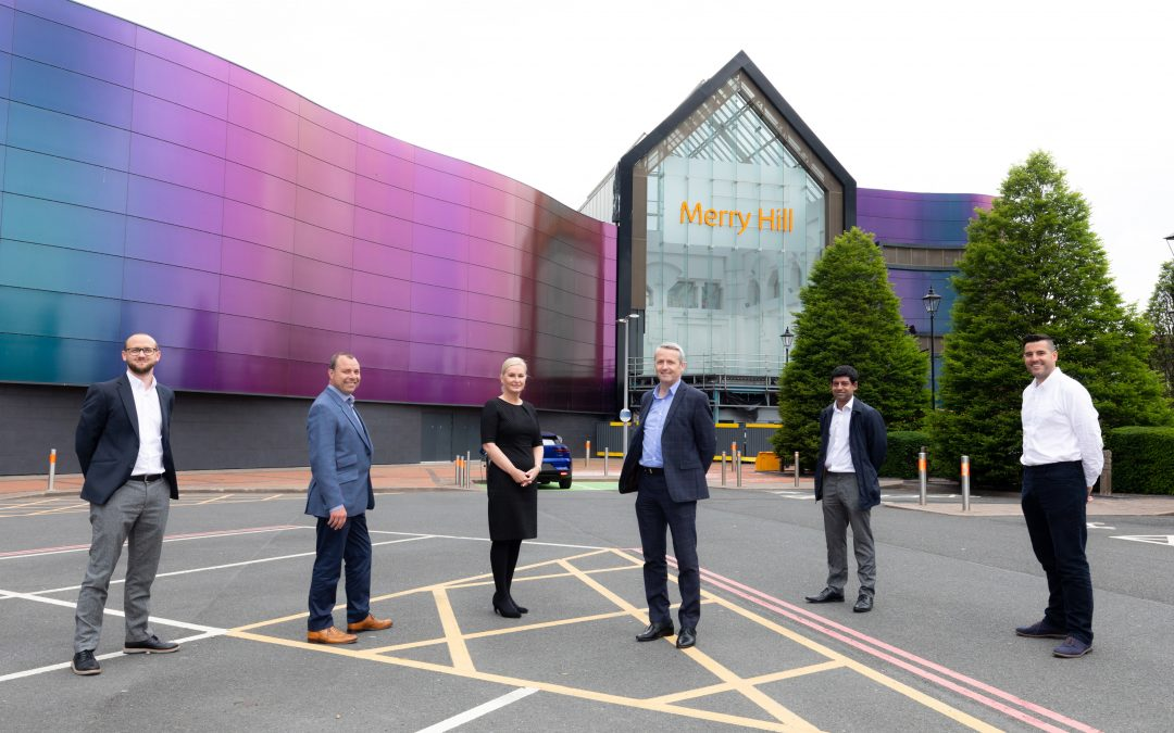 Major £50m investment programme announced for Merry Hill shopping centre